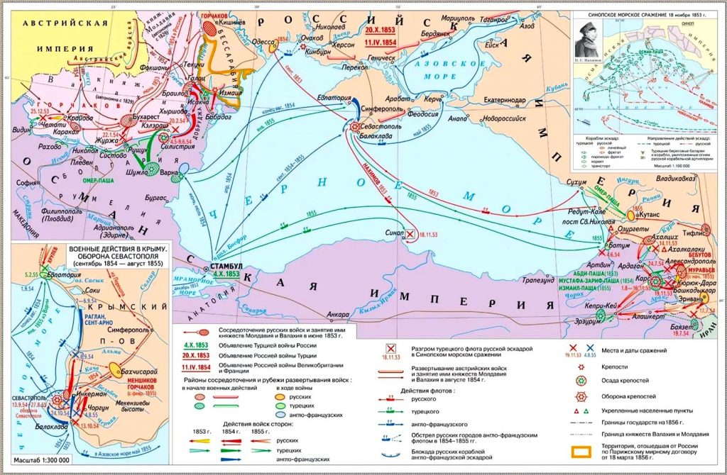 «Карта крымской войны»