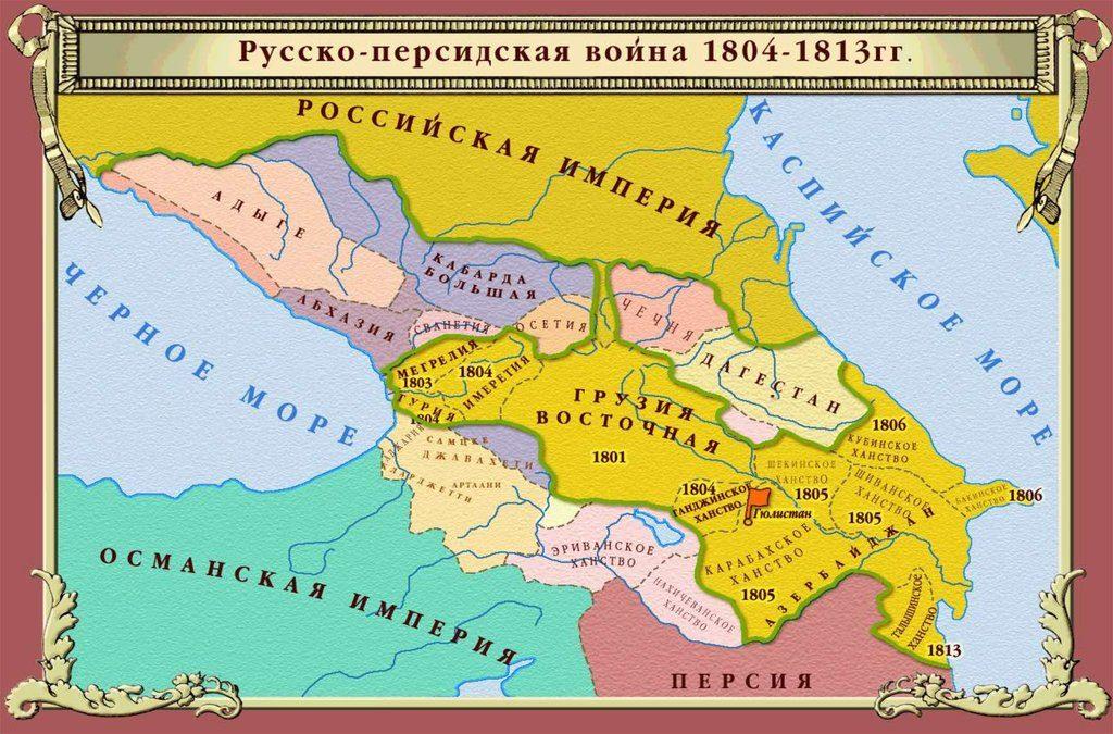russko-iranskaia-voina-1804-1813