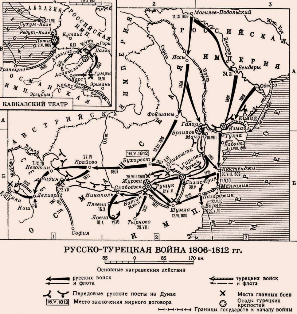 Карта сражений