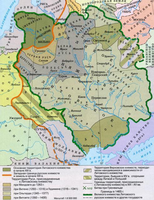 Великое княжество Литовское в 13-15 вв