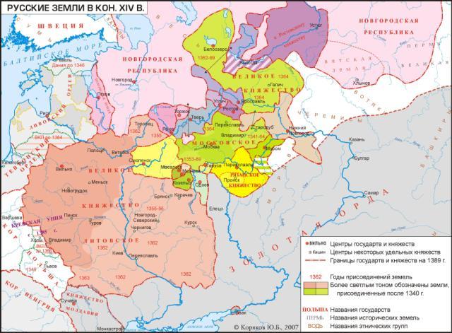 Русские земли в конце 14 в