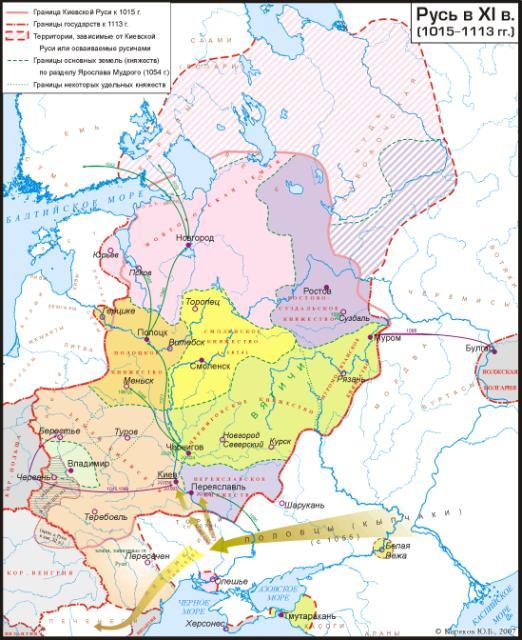 Русские земли в 11 веке