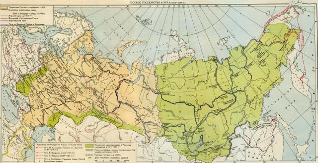 Русское государство в 17 в