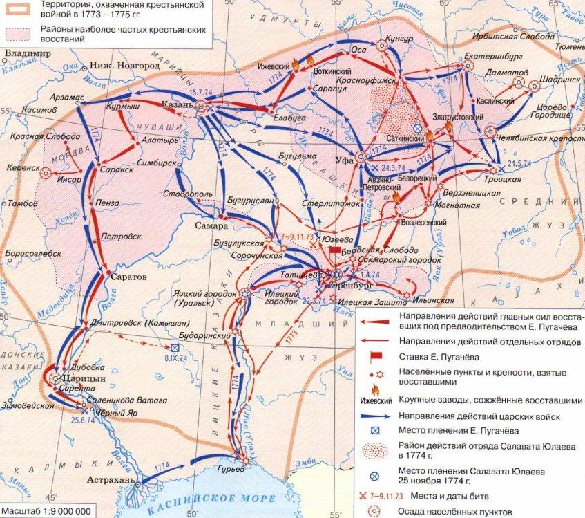 Карта восстания Емельяна Пугачёва – ход военных действий.