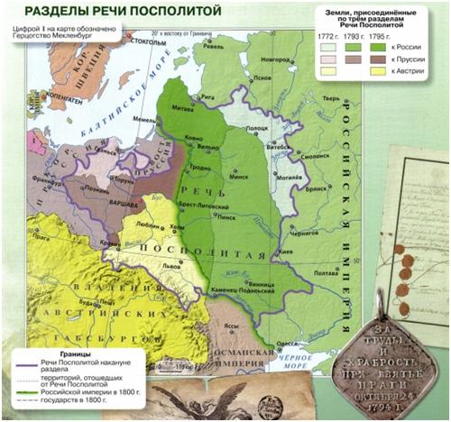 Карта разделов Речи Посполитой.