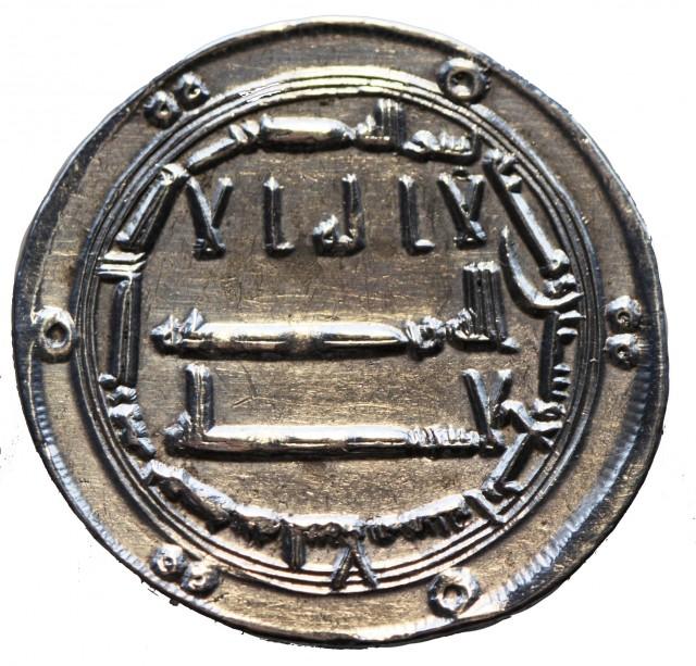 kuf-moneta
