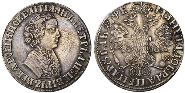 moneta-petr1