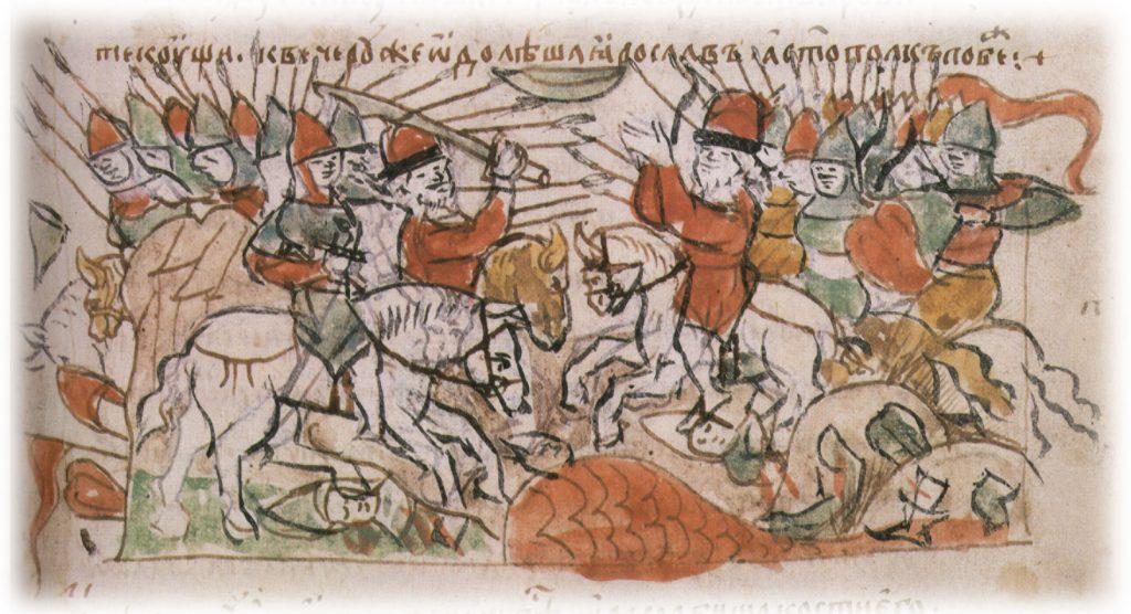 Битва на реке Альте. Иллюстрация из Радзивилловской летописи.