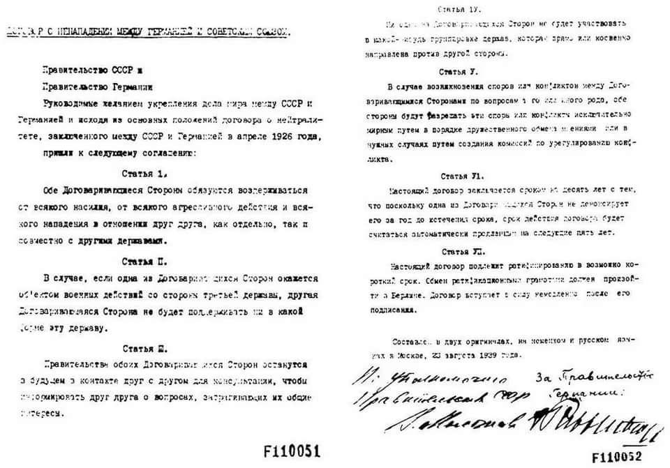 Договор о ненападении между Германией и Советским Союзом с подписями Молотова и Риббентропа