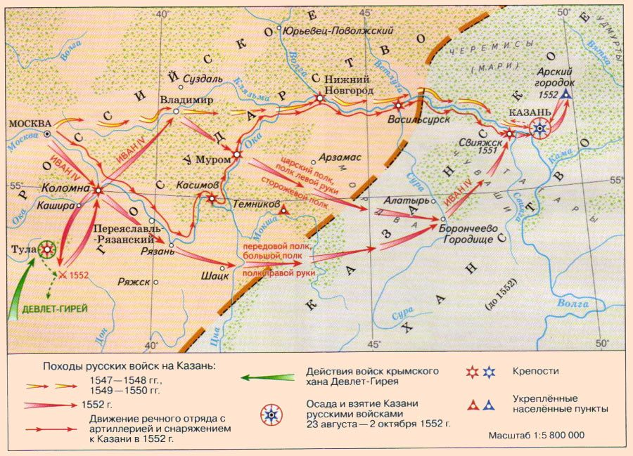 Осада Казани русскими войсками длилась почти 2 месяца