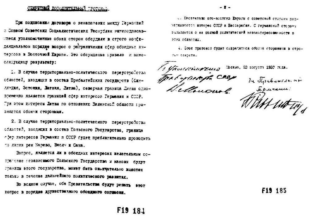 Секретный дополнительный протокол к Договору о ненападении между Германией и Советским Союзом с подписями Молотова и Риббентропа